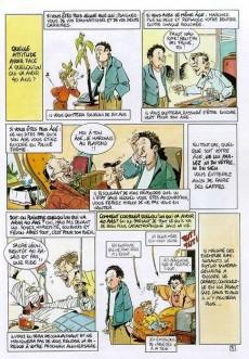Extrait de Le guide -6- Le guide de la quarantaine