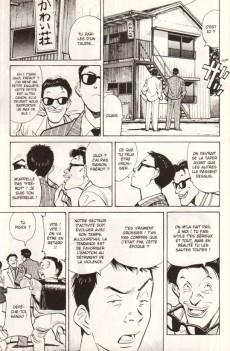 Extrait de Happy! (Urasawa) -1- Are you happy?