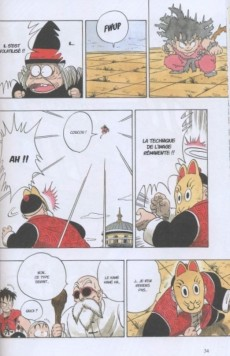 Extrait de Dragonball (Perfect Edition) -8- Tome 8