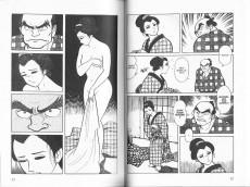 Extrait de Hokusai - Tome 1