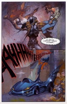 Extrait de Batman - Judge Dredd -1- Jugement à Gotham