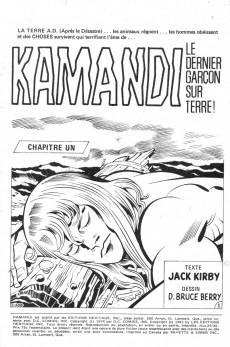 Extrait de Kamandi (Éditions Héritage) -2930- Tome 29