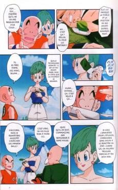 Extrait de Dragon Ball Z -2- 1re partie : Les Saïyens 2