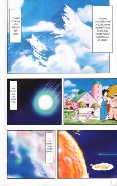 Extrait de Dragon Ball Z -1- 1re partie : Les Saïyens 1