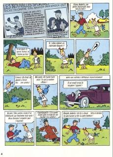 Extrait de Bob et Bobette (Spécial vacances) -HS- Spécial vacances 2010
