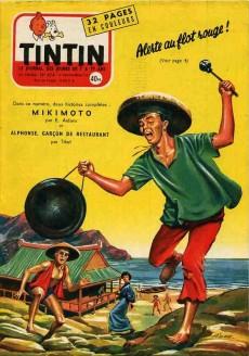 Extrait de (Recueil) Tintin (Album du journal - Édition française) -34- Tintin album du journal