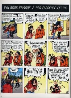 Extrait de Les ados -4- Laura et Ludo 4