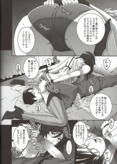 Extrait de One Chanbara  - Chichiranbu - vol. 06