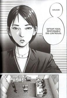 Extrait de Ikigami - Préavis de mort -7- Photo souvenir - Un rêve à réaliser