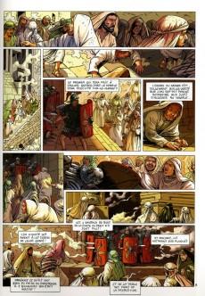 Extrait de La mémoire d'Abraham -1- Les chemins de l'exil