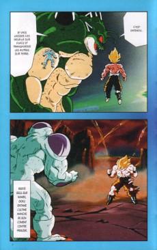 Extrait de Dragon Ball Z -15- 3e partie : Le Super Saïyen / Freezer 4