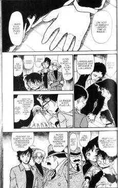 Extrait de Détective Conan -62- Tome 62