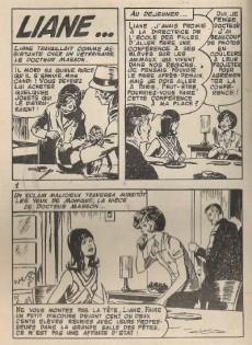 Extrait de Frimousse et Frimousse-Capucine -255- Liane...