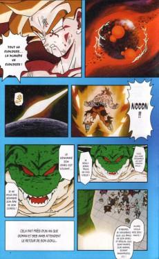 Extrait de Dragon Ball Z -16- 4e partie : Les cyborgs 1
