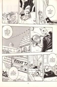 Extrait de Fairy Tail -15- Tome 15