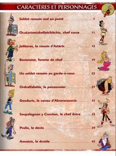 Extrait de Astérix (Collection Atlas - Statuettes) -2- La Gaule et l'Empire Romain avec Astérix