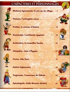 Extrait de Astérix (Collection Atlas - Statuettes) -3- La Gaule et l'Empire Romain avec Astérix