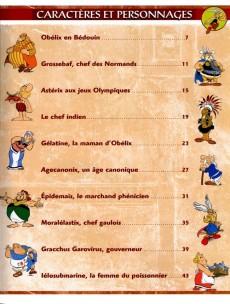 Extrait de Astérix (Collection Atlas - Statuettes) -5- La Gaule et l'Empire Romain avec Astérix