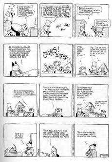 Extrait de Dilbert (Albin Michel) -1- Les misères de la vie de bureau