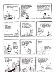 Extrait de Dilbert (Albin Michel) -2- Bienvenue dans le monde merveilleux de l'informatique