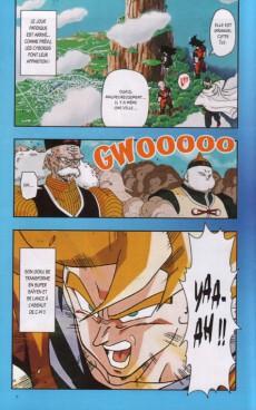 Extrait de Dragon Ball Z -17- 4e partie : Les cyborgs 2