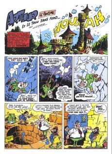 Extrait de Arthur le fantôme justicier (Cézard, Éditions du Taupinambour) -8- Dans le bain