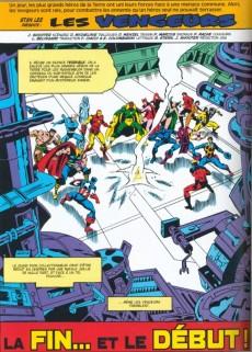 Extrait de Best of Marvel -24- Vengeurs : La Saga de Korvac
