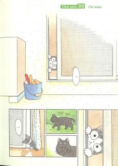 Extrait de Chi - Une vie de chat (format manga) -3- Tome 3