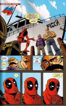 Extrait de Deadpool (Marvel France 2e série - 2011) -1- Vague de mutilation