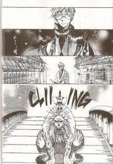 Extrait de Amatsuki -1- Volume 1