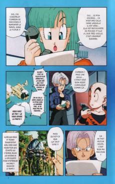 Extrait de Dragon Ball Z -19- 4e partie : Les cyborgs 4