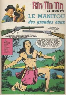 Extrait de Rin Tin Tin & Rusty (2e série) -114- Le manitou des grandes eaux