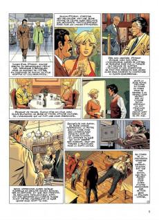 Extrait de Lady S. -2c2011- À ta santé, Suzie !