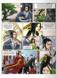 Extrait de L'ombre et le feu -2- Nouveaux récits érotiques du Yin et du Yang