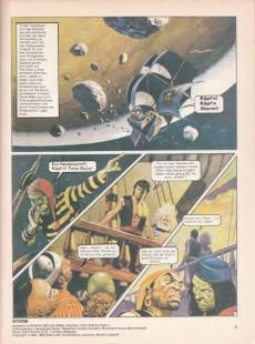 Extrait de Storm (en allemand) -11- Im Palast des Schreckens