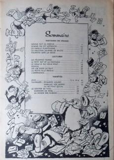 Extrait de Fillette (Après-guerre) -HS54/11- N° spécial de Noël 1954