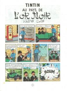Extrait de Tintin (Historique) -15C4- Tintin au pays de l'or Noir