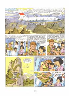 Extrait de Yoko Tsuno -22- La jonque céleste