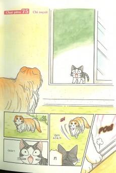 Extrait de Chi - Une vie de chat (format manga) -5- Tome 5