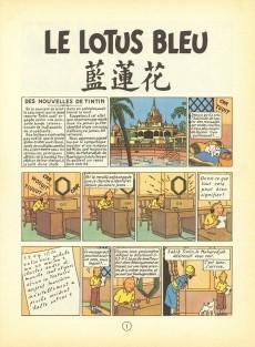Extrait de Tintin (Historique) -5B36- Le lotus bleu