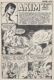 Extrait de Akim (1re série) -470- Le seigneur de la jungle