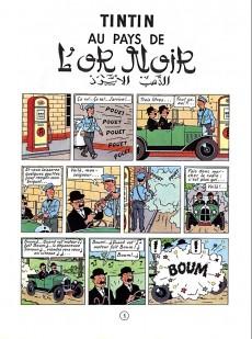 Extrait de Tintin (Historique) -15B42- Tintin au pays de l'or noir