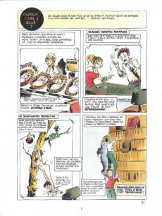 Extrait de Le guide -2b96- Le guide du jeune couple