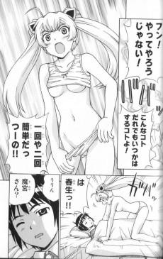 Extrait de Magikano -6- Volume 6