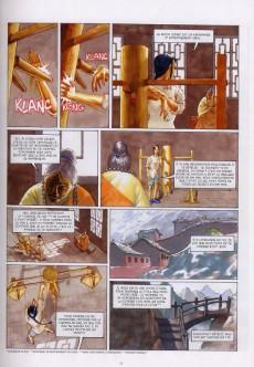 Extrait de Wing Chun -1- L'opéra de la jonque rouge