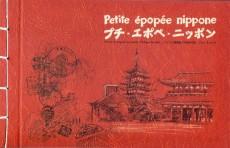 Extrait de (AUT) Buchet - Petite épopée nippone
