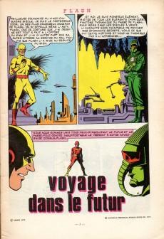 Extrait de Flash (Arédit - Pop Magazine/Cosmos/Flash) -9- Flash 9