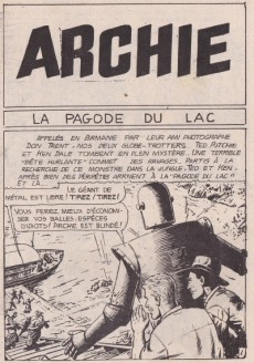 Extrait de Archie (Jeunesse et Vacances) -54- La pagode du lac