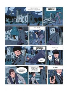 Extrait de Sherlock Holmes (Les Archives secrètes de) -1- Retour à Baskerville Hall