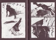 Extrait de Le samouraï bambou -7- Tome 7
